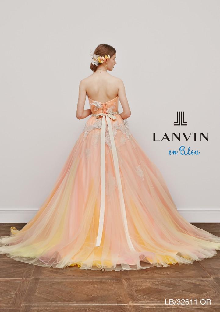 LANVIN ランバン  イエロー オレンジ カラー